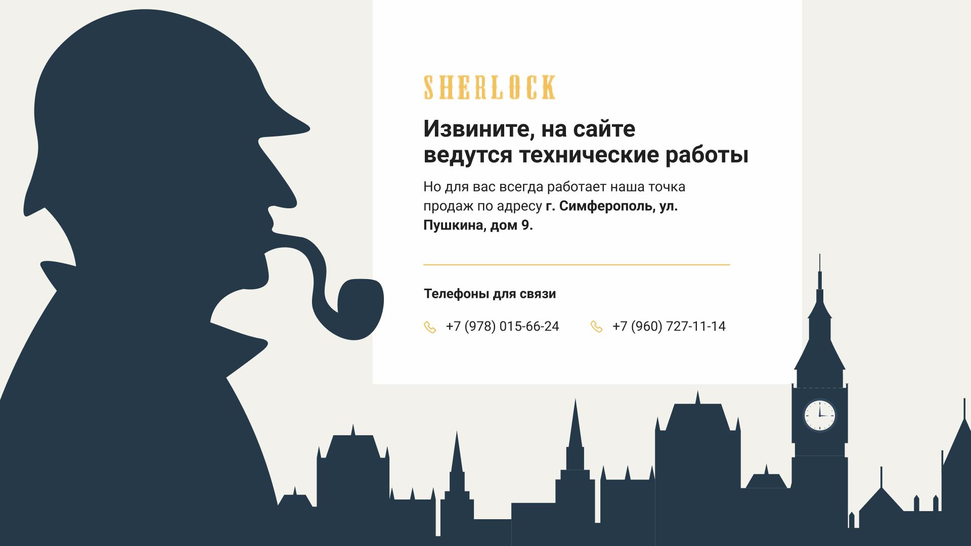 Российские сигары и ножницы для сигар